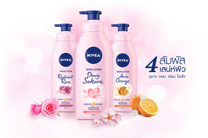NIVEA WHITE LOTION